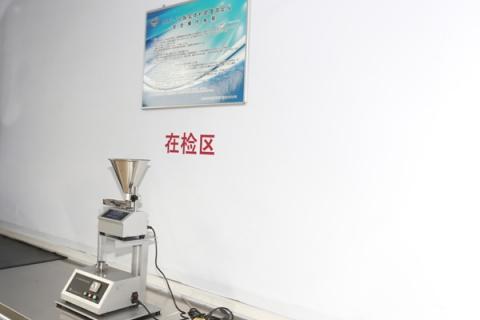 焦粒振实密度测定仪